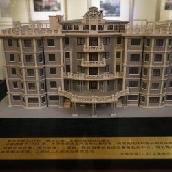 A model of Blackstone Apartment