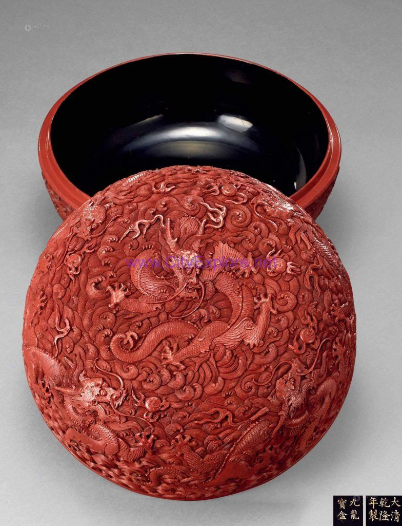 Carved Lacquer treasure box(nine dragons ride the clouds)