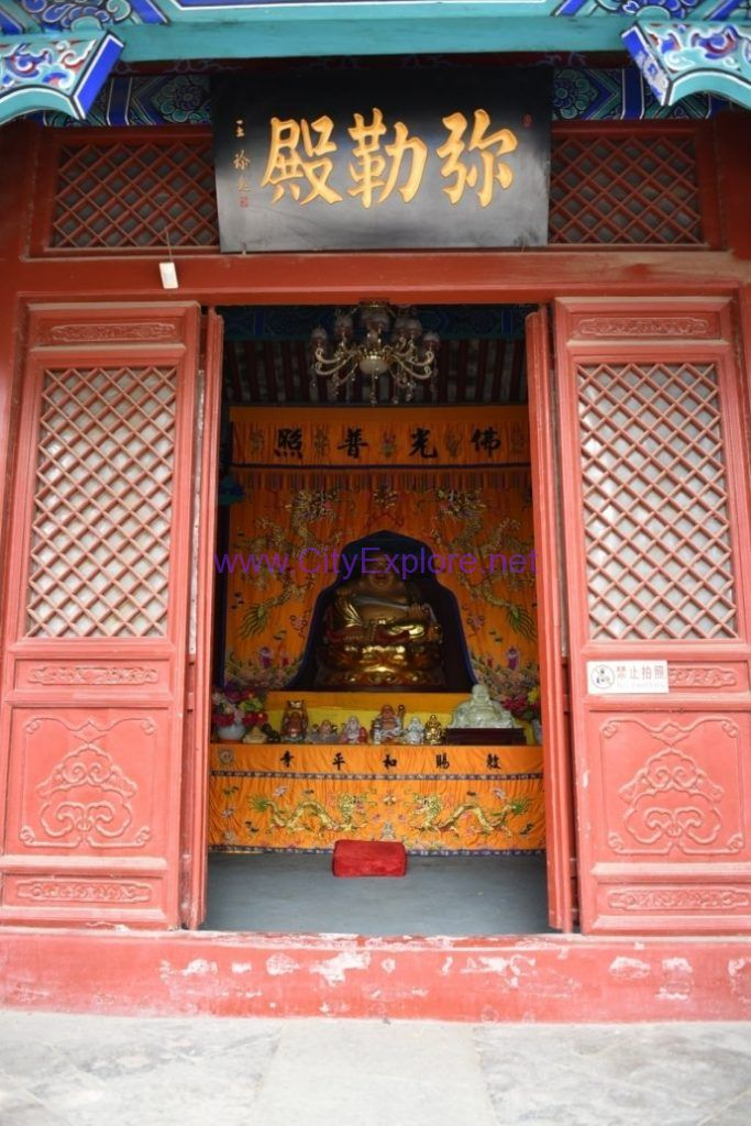 The Maitreya Hall of Chici Heping Temple
