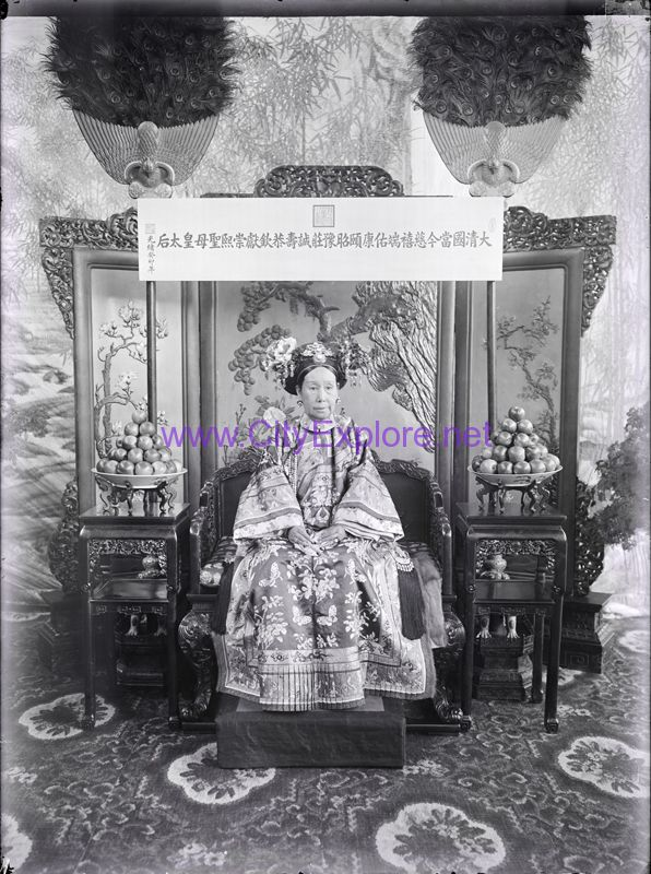 Empress Dowager Cixi of the Qing Dynasty