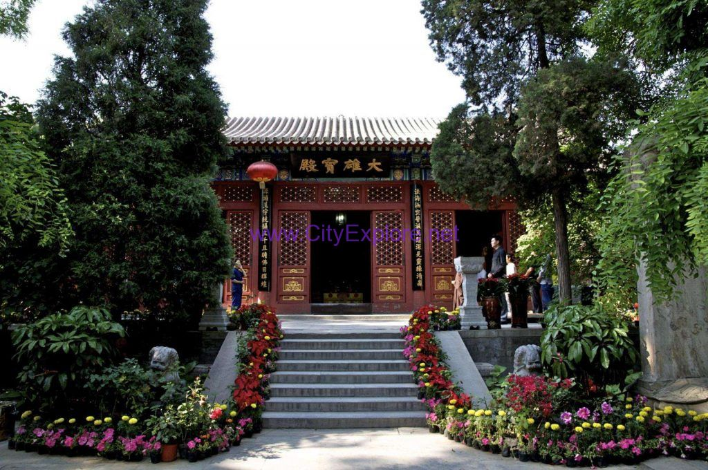 The Mahavira Hall of Fayuan Temple
