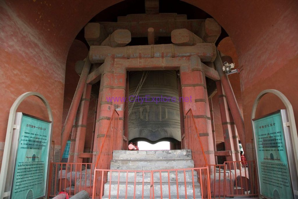 King of the Ancient Bellls in The Bell Tower, the most heaviest and biggest ancient bell in China