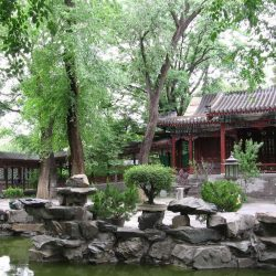 the Garden of Prince Gong'sMansion