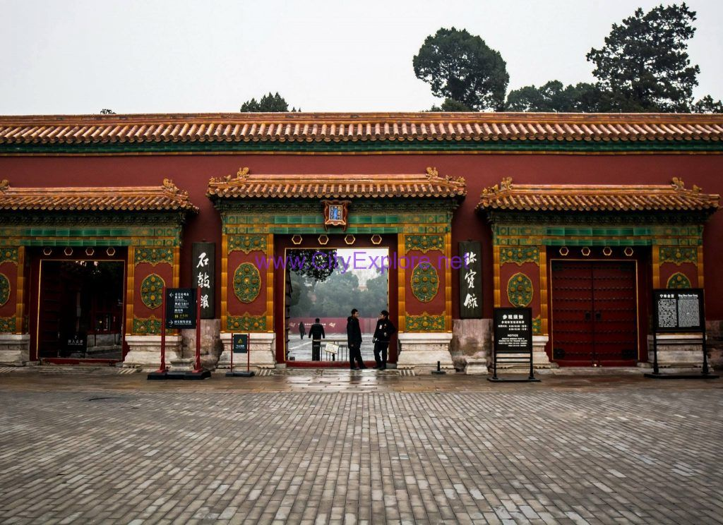 the Treasure Hall of the Forbidden City