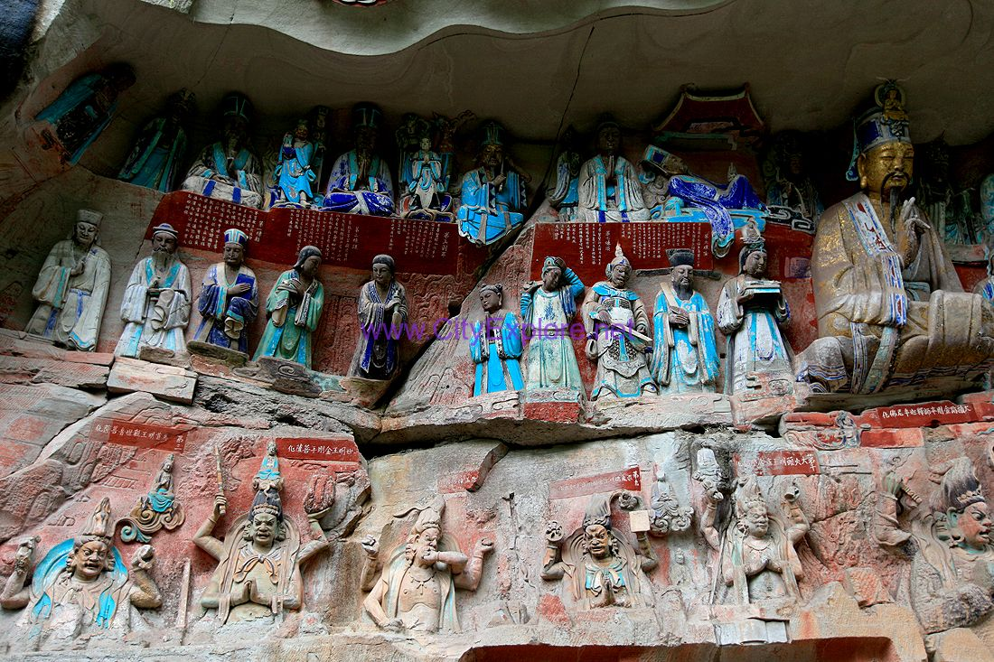 Dazu Stone Carvings