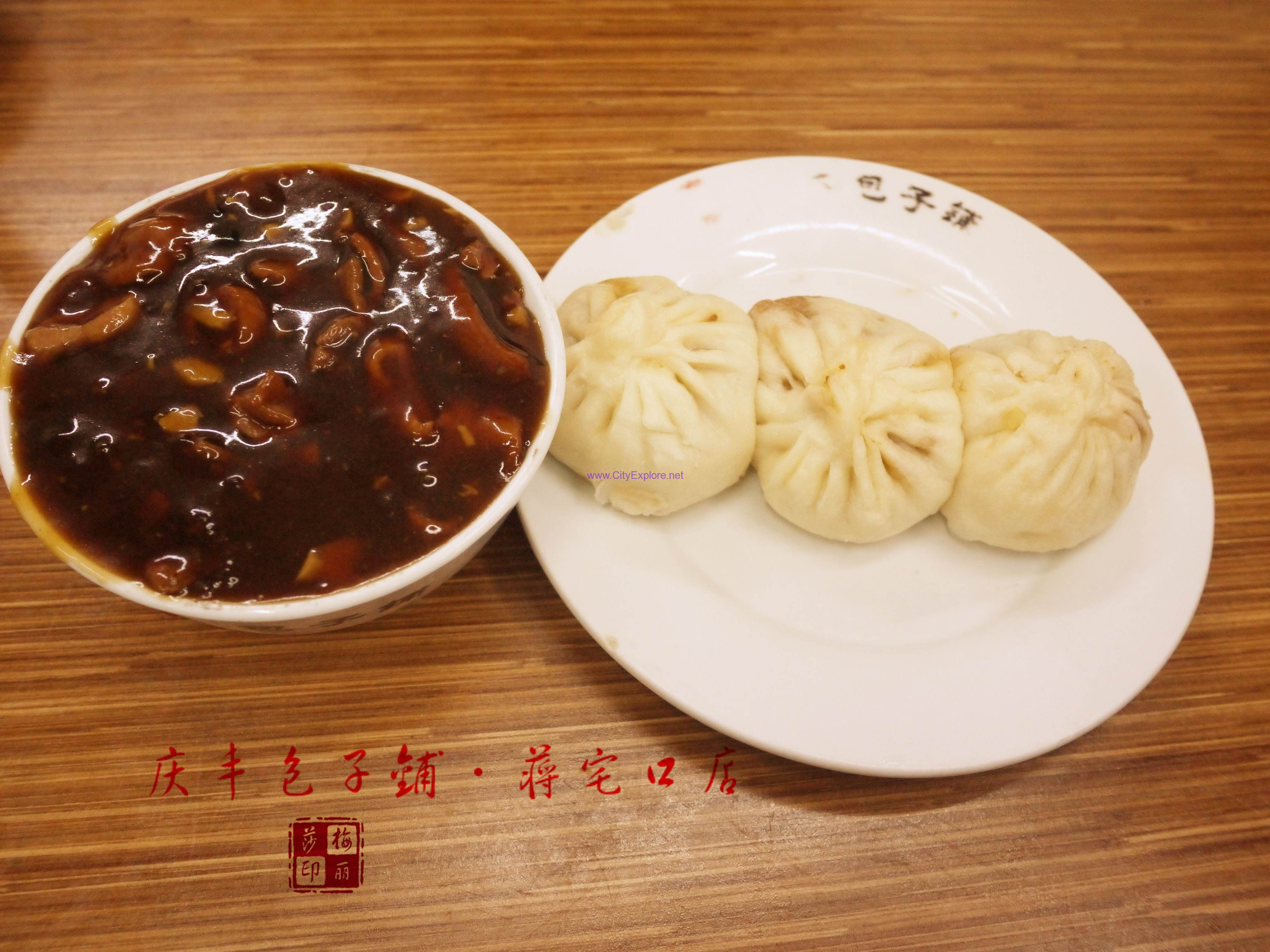 Fried liver, Bei Jing