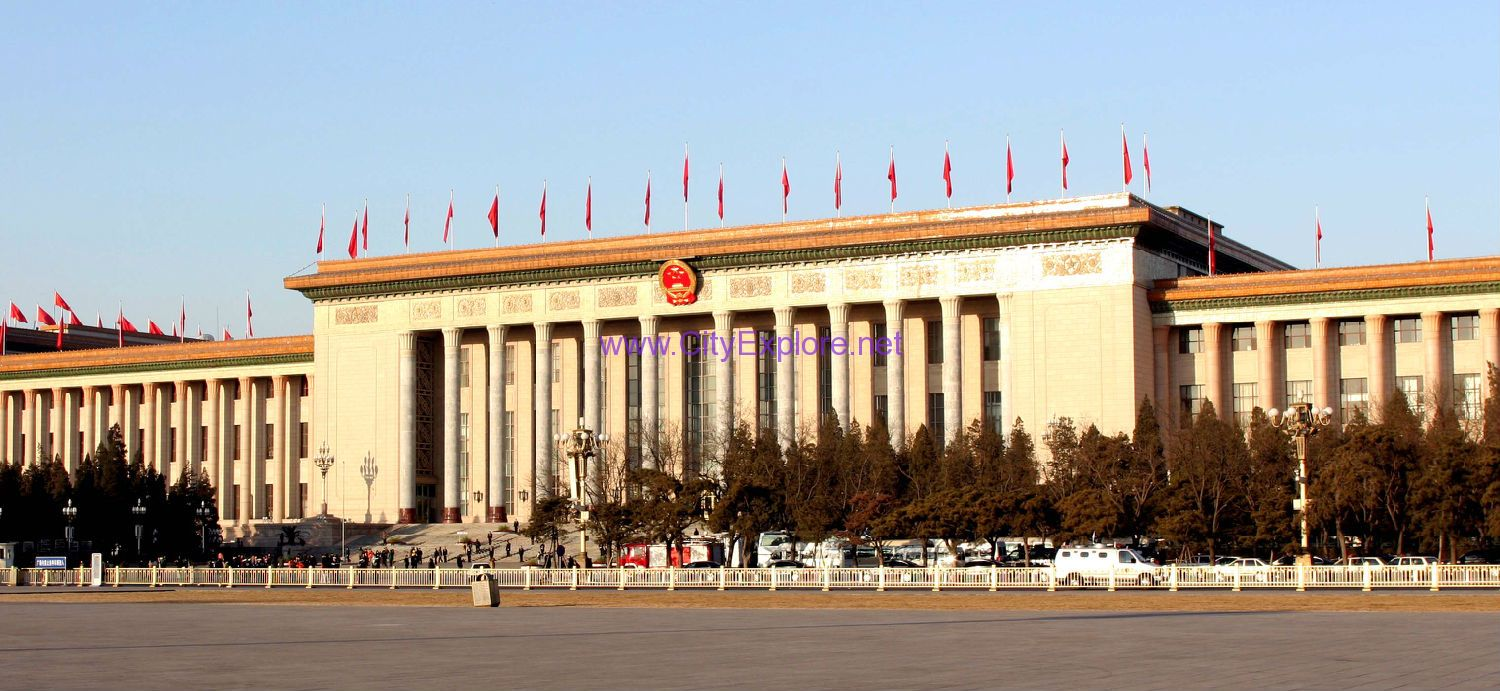 The Great Hall of the People, Bei jing