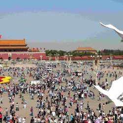 The Tiananmen Square