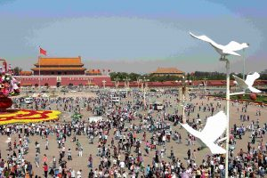 The Tiananmen Square – the World 's Largest City Center Square-Beijing
