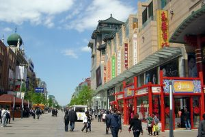 Wangfujing Street — China No.1 Street, Sightseeing and Shopping Paradise