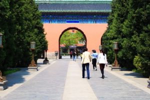 Temple of Moon- the Place Where Emperors Sacrificed  God of Night Light- the Moon During Ming and Qing Dynasties-Beijing