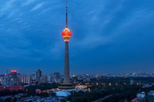 Central TV Tower — China's Third Tallest and the World's Sixth Tallest Tower