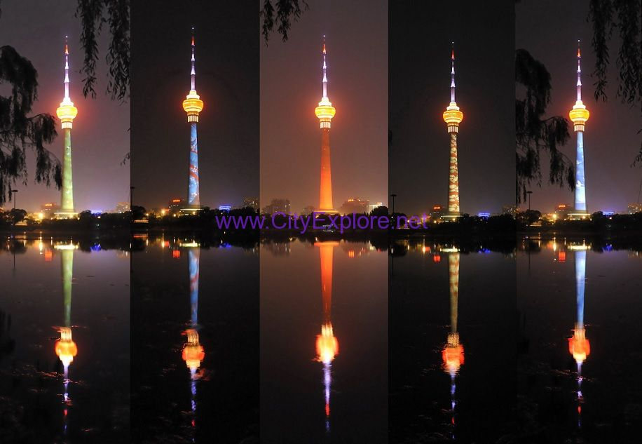 Central TV Tower